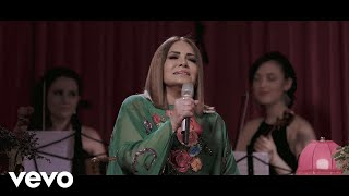 Tania Libertad - Cuando Sale la Luna (En Vivo)