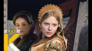 看电影了没-权力游戏中-被送去做情妇的女人-另一个波琳家的女孩