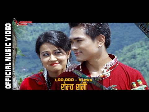Semcha Rani Mhendomaya By Suman Ghale l Ramala Pakhrin HD English Subtitled