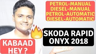 New Skoda Rapid ONYX Edition India 2018 Review Analysis Launched in India