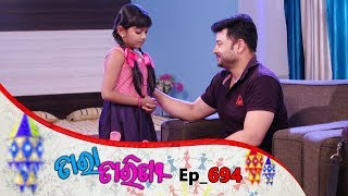 Tara Tarini | Full Ep 694 | 27th jan 2020 | Odia Serial - TarangTV