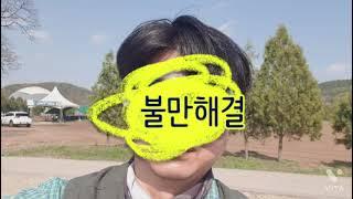 쉰농부 블루베리 스페셜영상