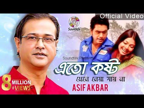 Asif Akbar - Eto Kosto Mene Neya Jai Na | এত কষ্ট মেনে নেয়া যায় না | O Priya Tumi Kothay