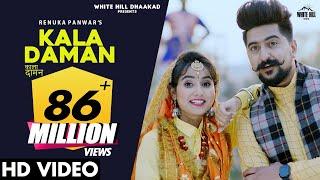 Download KALA DAMAN (Official Video) Renuka Panwar   Kay D   New Haryanvi Songs Haryanavi 2021   काला दामण