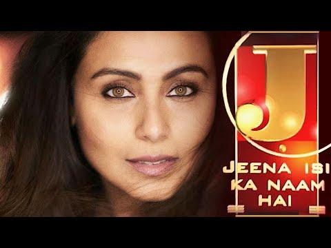 Hichki Movie Actress Rani Mukerji | Jeena Isi Ka Naam Hai | Hindi TV Biopic Show | Zee TV