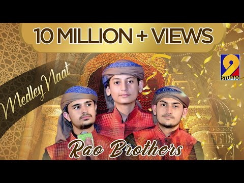 New Medley Naat- Naat Sarkar Ki By Rao Brothers