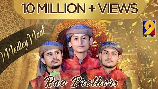 Download Video New Medley Naat- Naat Sarkar Ki By Rao Brothers MP3 3GP MP4