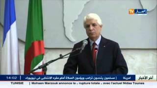 وزير العدل :  الطيب لوح  يعلن عن وجود 26 رعية جزائري معتقل في سجن قوانتنامو