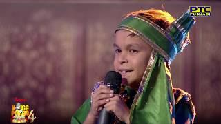 Sultan | Mein Teri Tu Mera | Yamla Jatt | Studio Round 09 | Voice Of Punjab Chhota Champ 4