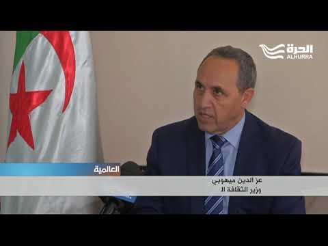 سينمائيون جزائريون ينددون بالرقابة على أعمالهم  - نشر قبل 20 ساعة