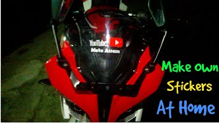 Make own channel stickers at Home || Moto Assam