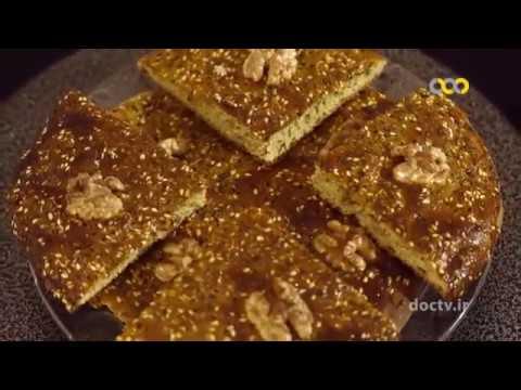 Persian Sweets - کاکولی چهارمحال و بختیاری