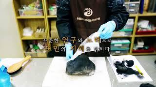 [영상] 충청남도역사문화연구원 홍보영상