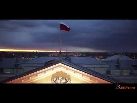 Компания Атлантик   Металлобаза В Смоленске
