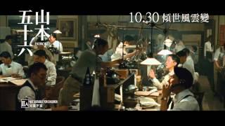 上映日期:10月30日傾世風雲變導演:成島出(日本電影金像獎最佳導演) 演...