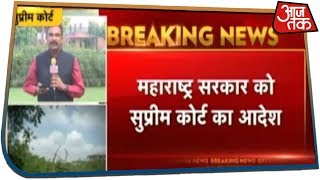 विदेशी मशीनों से हो रही थी Aarey Colony में पेड़ों की कटाई | SC ने लिया संज्ञान!