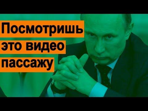 Новая большая проблема Путина !  Уже серьезно !  Что делает Путин.