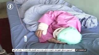 Afghanistan Pashto News 11.03.2018 د افغانستان خبرونه