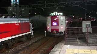381系特急やくも30号(ノーマル編成4B)1030M  倉敷駅発車