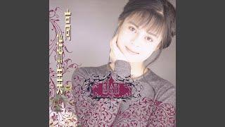 Gambar cover Wo Shi Bu Shi Gai An Jing De Zou Kai