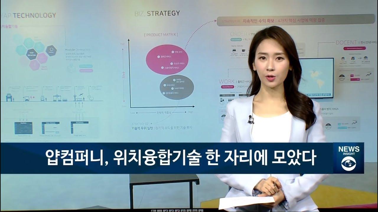 [YAP(얍)NEWS] '얍테크 서밋 2018' 현장생중계!