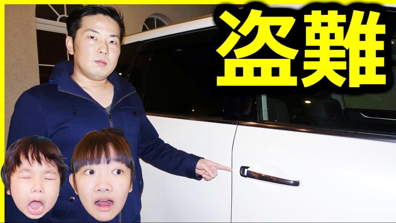 「プリ姫 離婚」の画像検索結果