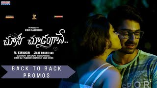 Choosi Choodangaane  Back To Back Promos || Madhura Audio