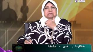 بالفيديو.. سعاد صالح ترد على سيدة ابنتها تريد فسخ خطبتها من شاب جيد