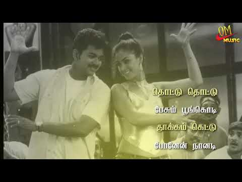 ada-aalthotta-boopathi-naanada-song-|-tamil-whatsapp-status-|-vijay-song-|