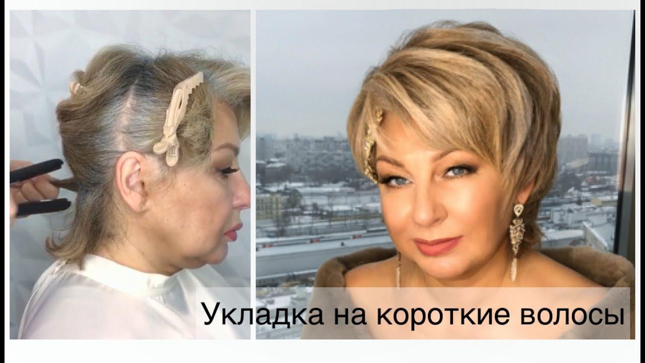 Уложить волосы своими руками фото 123