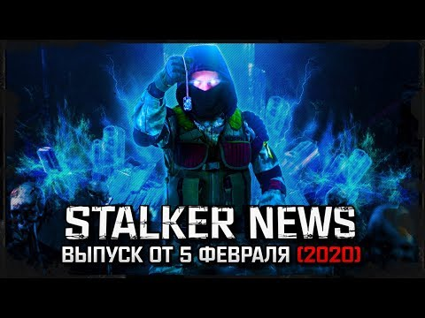 STALKER NEWS - Ray Of Hope, OLR 3.0, True Stalker (05.02.20)