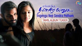 Engengu nee sendra pothum I Nee illaa oru naalum I Tamil Album song Teaser I C Dishon Prince