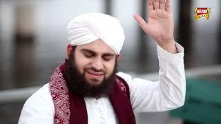 hafiz ahmed raza qadri khuda ki azmatain beautifull naat
