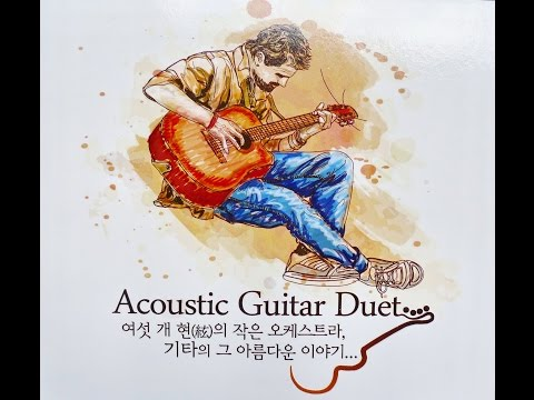 Various Artists - Acoustic Guitar Duet (2012) [Disc1]