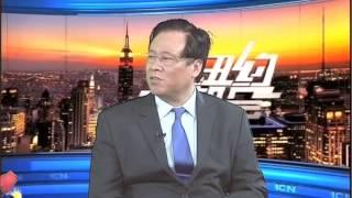 福州人在纽约 美国福建公所主席郑时甘