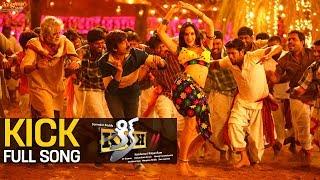 Kick Full Audio Song | Kick 2 | Ravi Teja | Rakul Preet Singh | S. Thaman