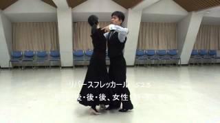 社交ダンス ヴェニーズワルツB 初心者レッスン動画 足型基本ステップ動画 thumbnail