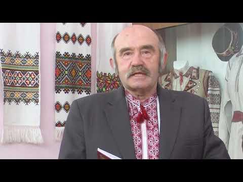 Моє слово. Любомир Михайлів
