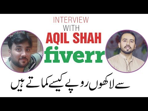 Muhammad Aqil Shah Interview With Tamoor Pardasi How To Make Money From Fiverr