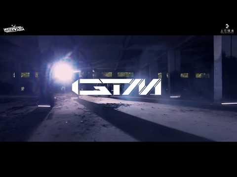❙ GTM ❙ 不愛你愛誰 MV Teaser