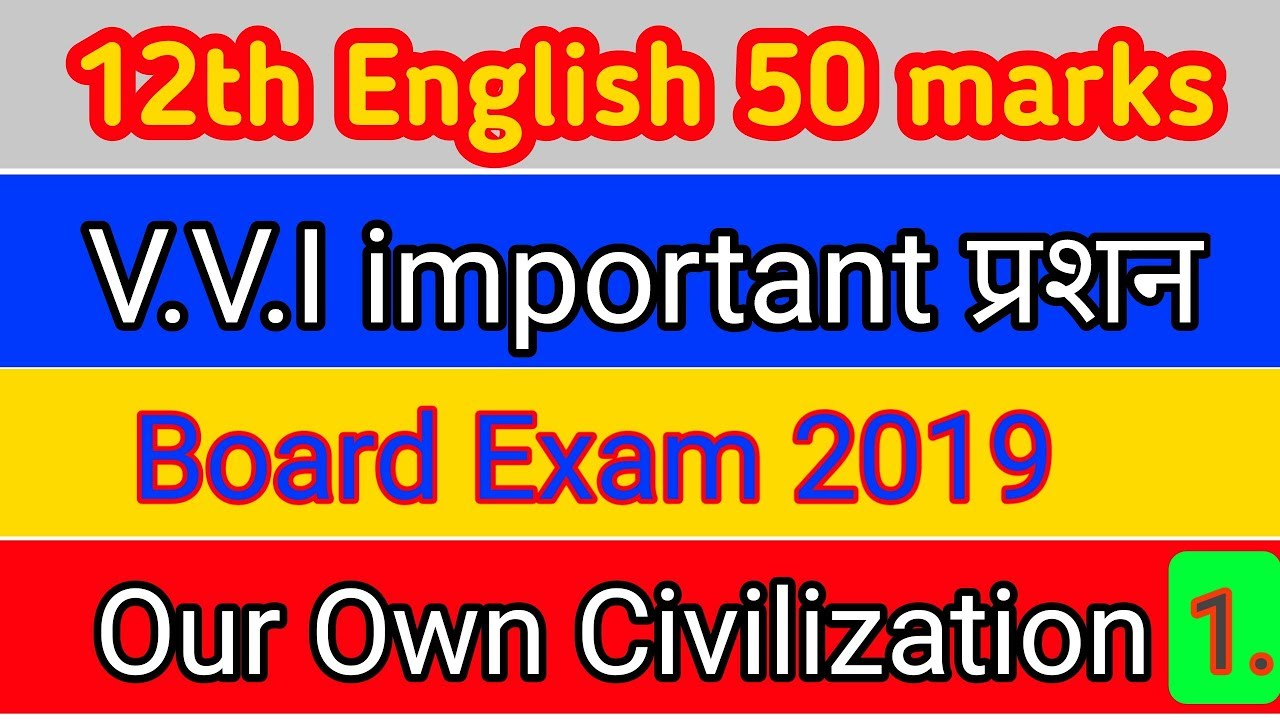 12th English 50 Marks || Our Own Civilization class 12 || English important question