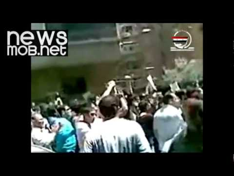 Syria Damascus Protests Today