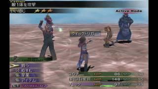 Final fantasy x 2 sur pcsx2