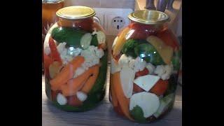 Маринованные овощи, ассорти на зиму от Марии .