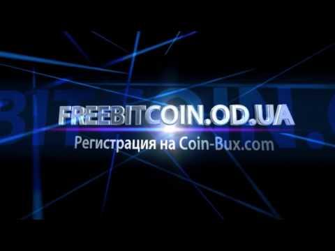 Coin Bux Com