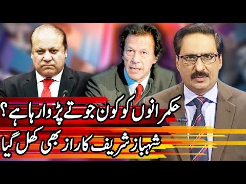 Kal Tak With Javed Chaudhry - 13 March 2018 - Express News