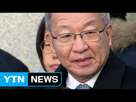 양승태 前 대법원장 조사 종료...구속영장 검토 / YTN