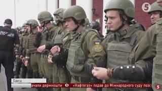 Час Новин  всі новини у кількох хвилинах / 19 00 20 09 2017