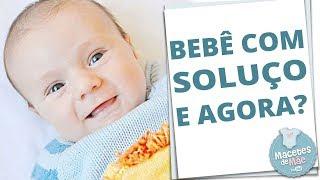 BEBÊ COM SOLUÇO - SAIBA O QUE FAZER! | MACETES DE MÃE