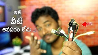 Secret Trick For Android Mobiles | Send Files Without Using Cables In 2018 (TELUGU)